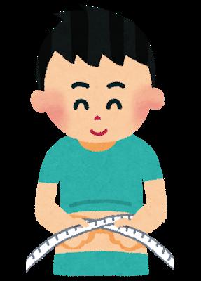 【Day16】今日の体重とご飯のメニュー